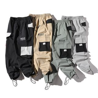 Ferdan - Embroidered Cargo Harem Pants