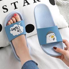 Ishanti - Printed Slippers (Various Designs)