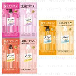 Kose - Je l'aime Amino Relaxation Shampoo & Treatment Trial Set - 3 Types