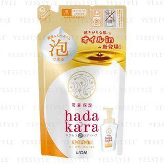 LION - Hadakara Body Soap Oil In Foam Refill