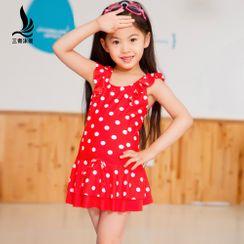 SANQI - 小童圆点连衣泳裙