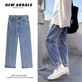 CooLook - Straight-Cut Jeans