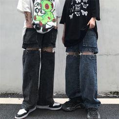 Porstina - Front Pocket Removable Straight-Cut Jeans