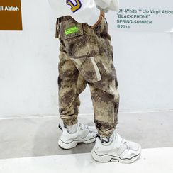 Piggy & Kids - Kids Camo Cargo Pants