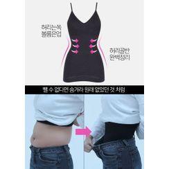chuu - -5kg Shaper Camisole Top