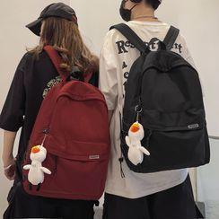MUSIS - Plain Nylon Backpack