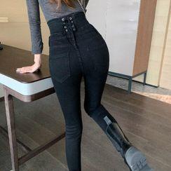 Chimerica - High Waist Skinny Jeans