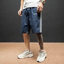 UIXX - Striped Shorts