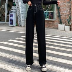 Yosselin - Straight Leg Jeans
