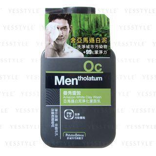 樂敦曼秀雷敦 - 男士亞馬遜白泥淨化潔面乳