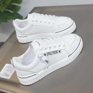 Shanhoo - Faux-Leather Sneakers
