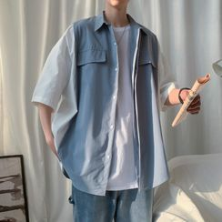 SuperLittle - Elbow Sleeve Two-Tone Shirt