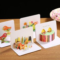Cloud Forest - Kids 3D Greeting Card (various designs)