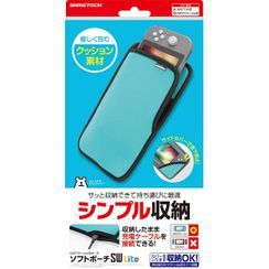 Gametech - Nintendo Switch Lite Soft Pouch (Blue)