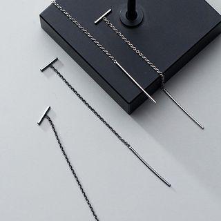 A'ROCH - 925 Sterling Silver Bar Threader Earrings