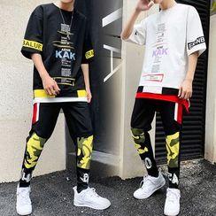 百高 - 套装: 中袖字母T裇 + 运动短裤
