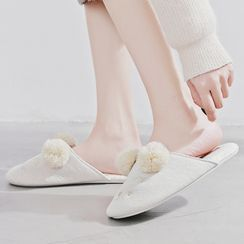 Cool Cocoon - Ball Accent Home Slippers