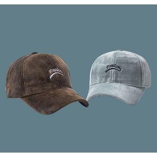 Hat Society - Embroidered Baseball Cap