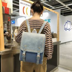 Simone - Faux Leather Backpack