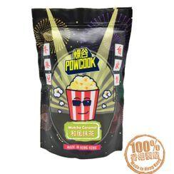 PowCook - 和風抺茶爆谷 200g