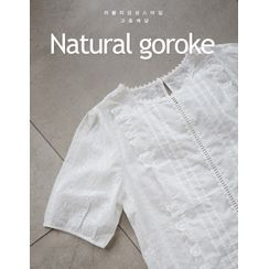 GOROKE - Pintuck-Front Laced Blouse