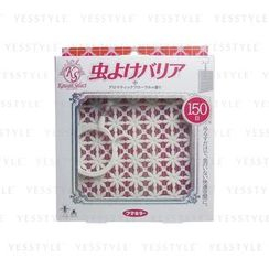 FUMAKILLA - Kawaii Select Insect Repellent Barrier For 150 Days