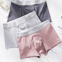 QIANLEE - 三件套装: 字母平角裤