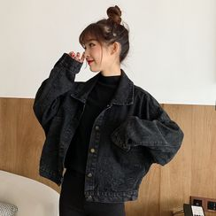 Miss Kekeli - Oversized Cropped Denim Jacket