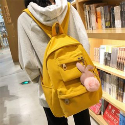 Sosara - Plain Nylon Backpack