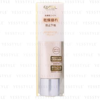 EXCEL - Lasting Touch Base Essence Moist SPF 32 PA+++