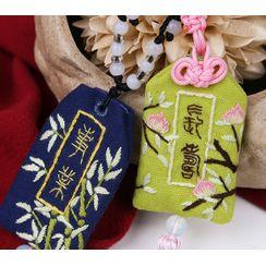 Anffleur - Embroidered Amulet DIY Kit