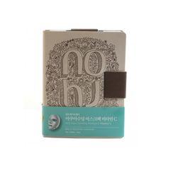 no:hj - Aqua Soothing Mask Pack Set Vitamin C 10pcs