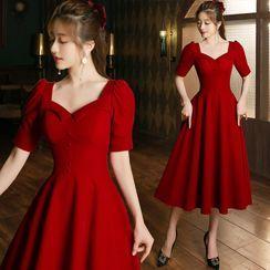 Sennyo - Square Neck Short Sleeve Midi A-Line Cocktail Dress