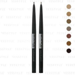 Kanebo - Kate Eyebrow Pencil A 0.07g - 7 Types