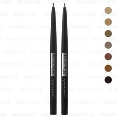 Kanebo - Kate Eyebrow Pencil A - 7 Types