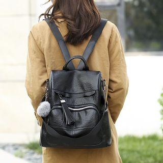 Golden Kelly - Faux Leather Pom Pom Backpack