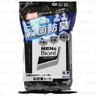 Kao - Men's Biore Deodorant Body Sheets 20 pcs