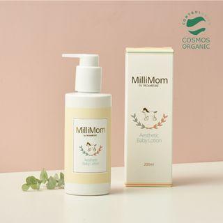 TROIAREUKE - Millimom Body Lotion