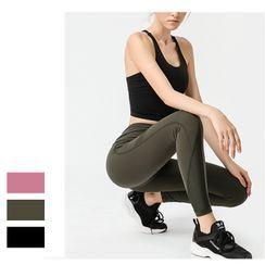 PAIYIGE - Set: Plain Sports Bra + Yoga Pants