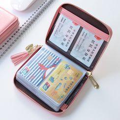 Pagala - 吊蘇RFID卡套