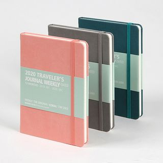 BABOSARANG - 2020 Banded Hardcover Weekly Planner (S)