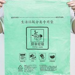 itoyoko - Trash Bag