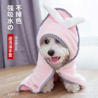 IKR - Pet Quick Dry Bath Towel