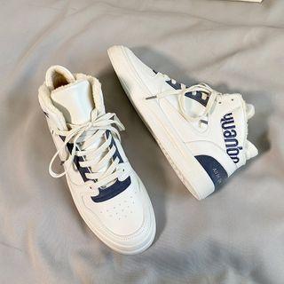 Lazi Boi - Lettering High-Top Sneakers