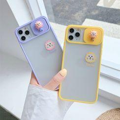 CeLLEAGUE - 3D Lion Phone Case with Lens Cover - iPhone 11, 11 Pro, 11 Pro Max, XS Max, X/XS, XR, 8p/7p, 8/7