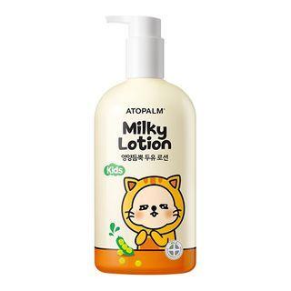 ATOPALM - Kids Milky Lotion