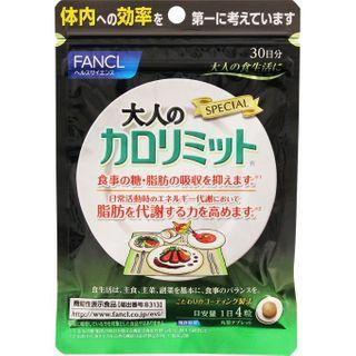 Fancl Health & Supplement - Adult's Calorie Limit Special (Tablet)