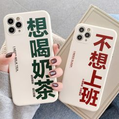 Pixel Dream - Chinese Characters Phone Case - iPhone 12 Pro Max / 12 Pro / 12 / 12 mini / 11 Pro Max / 11 Pro / 11 / SE / XS Max / XS / XR / X / SE 2 / 8 / 8 Plus / 7 / 7 Plus