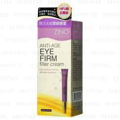 Zino - Anti-Age Eye Firm Filler Cream