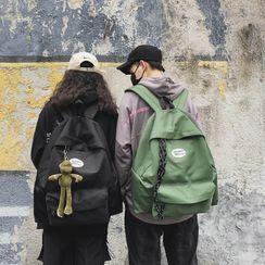 Mulgam - Chain Lightweight Backpack / Chain